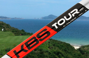 KBS Shaft Shop